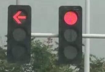 平顶山新城区圆形红绿灯怎么辨别行驶