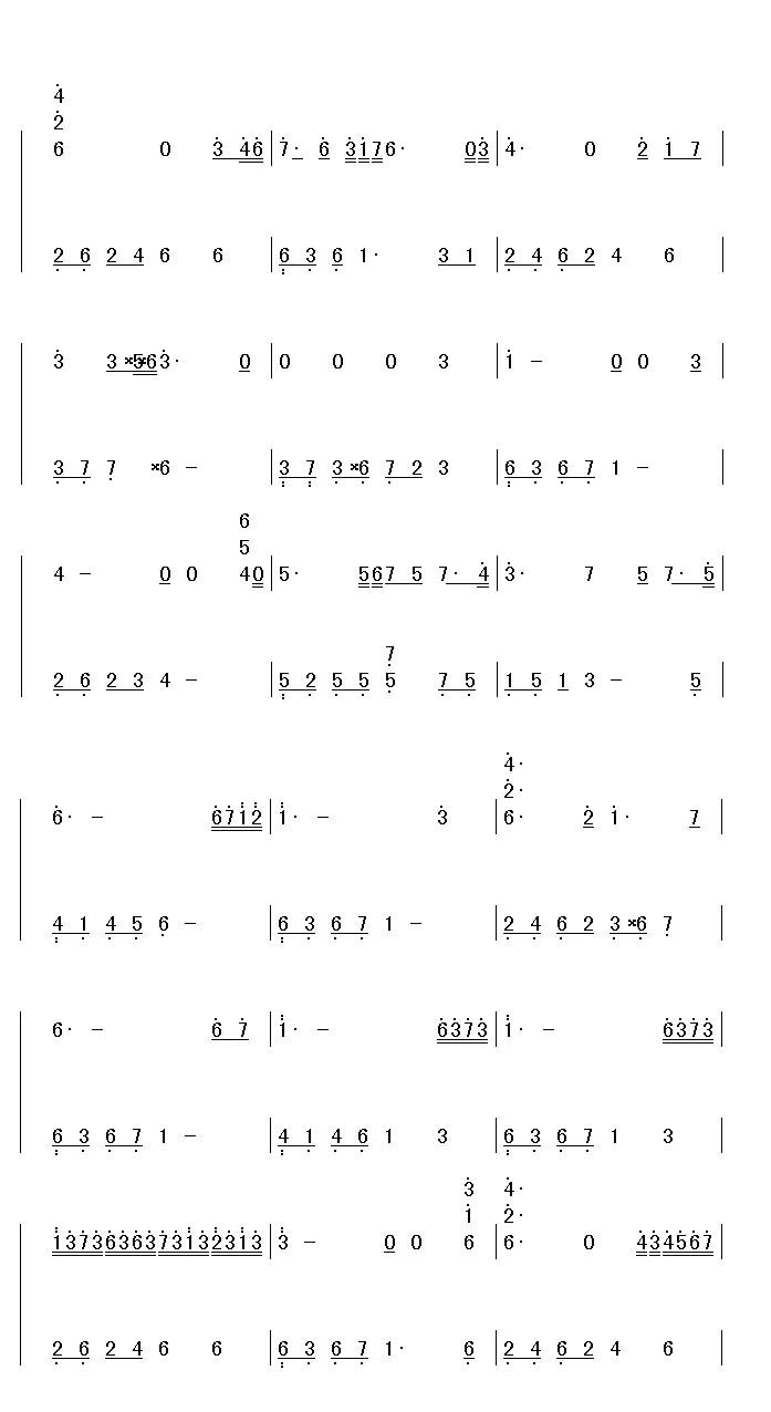 tears钢琴曲的简谱图片