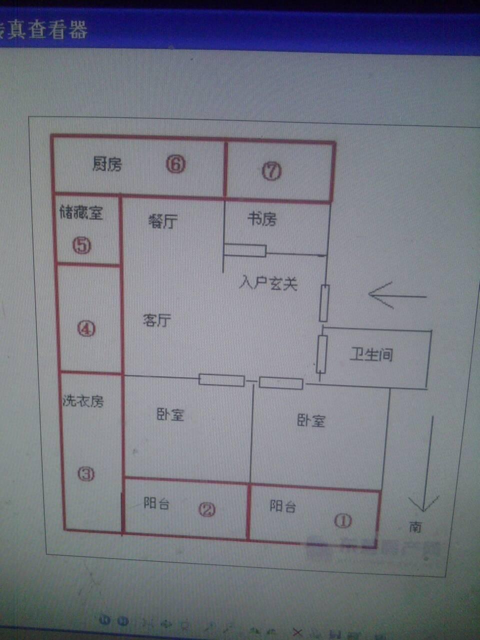 200平方米的房子平面图