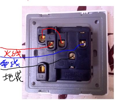 开关上有l,l1,l2!插座上有l,n,地!就接线图!