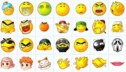 参与团队:当下软件园 向ta提问私信ta 阿里旺旺qq表情包http://www.图片