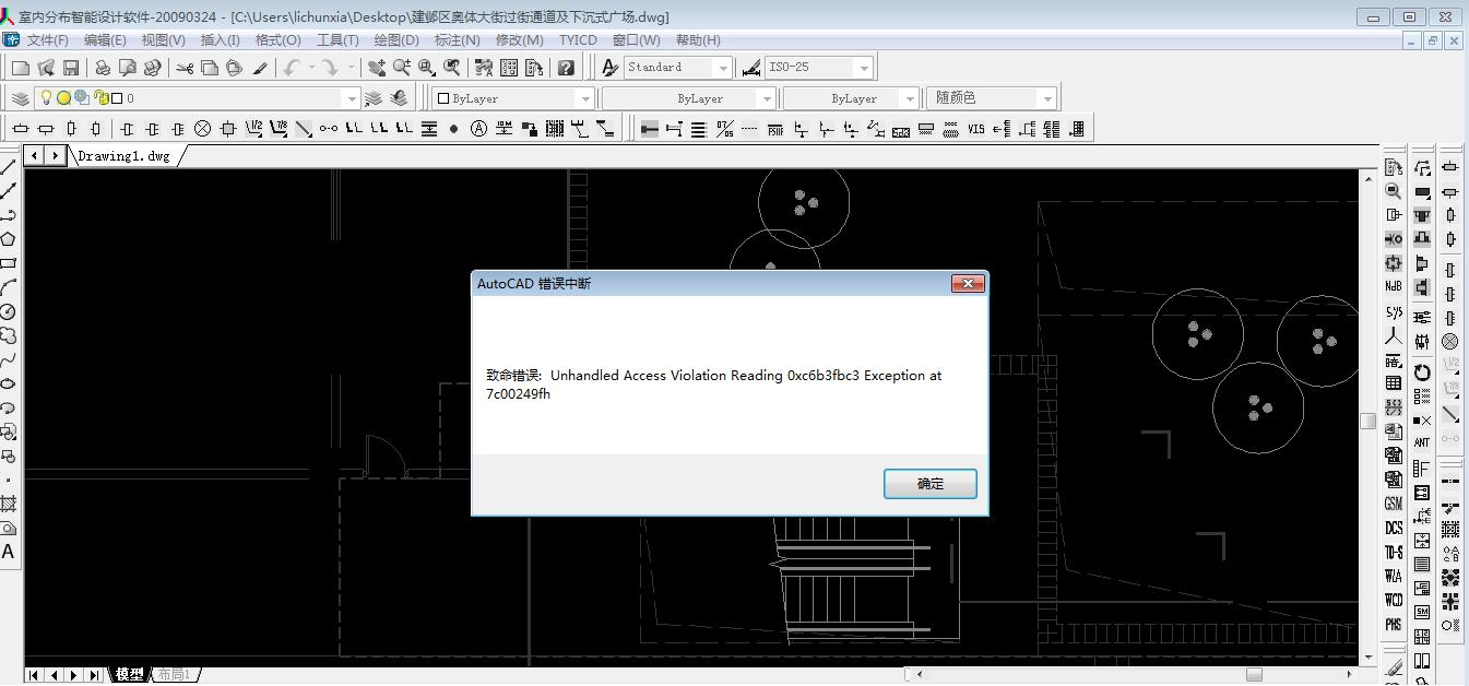 运行天越时,CAD总是致命出现高程,搞,是泵站设计错误图cad图片