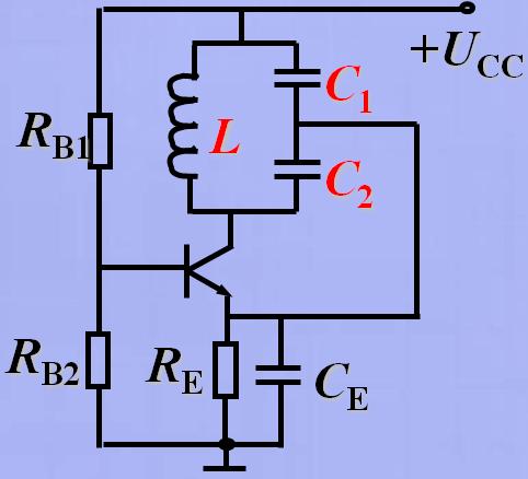 如图电路能否发生自激振荡?谢谢!