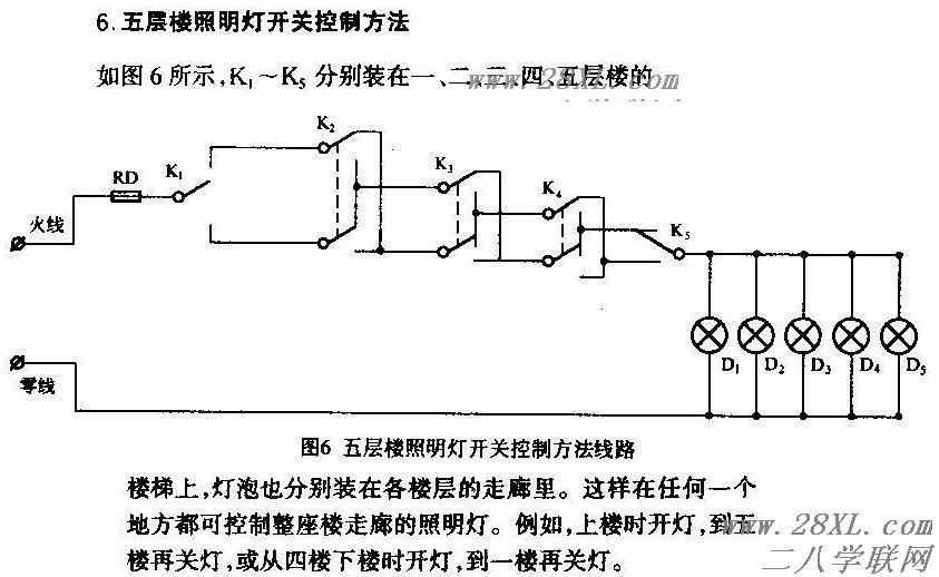 电路 电路图 电子 原理图 843_518