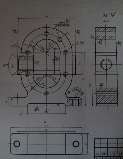 高分求齿轮泵泵体机械工艺设计及其夹具设计图片