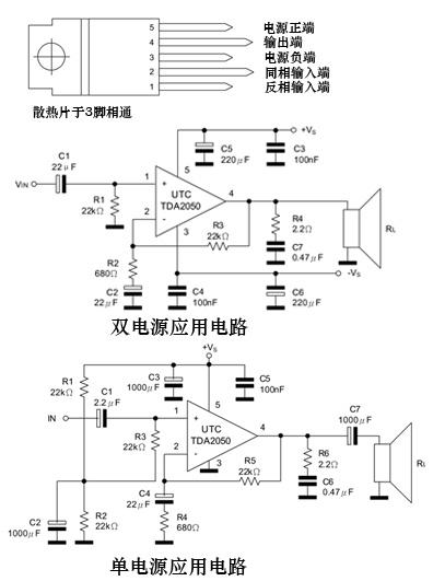 tda2050电路图