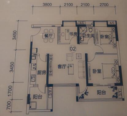 房子户型结构怎么化解风水