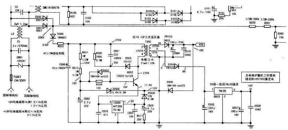 电路 电路图 电子 原理图 932_422