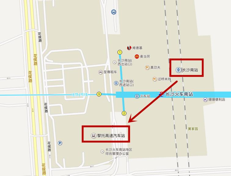 长沙南和黎托汽车站位置示意图如下
