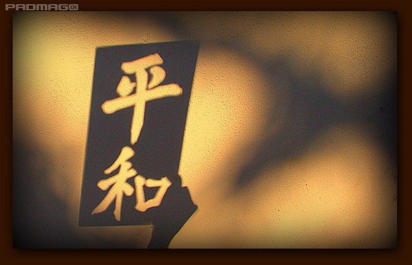 汉字字体创意设计