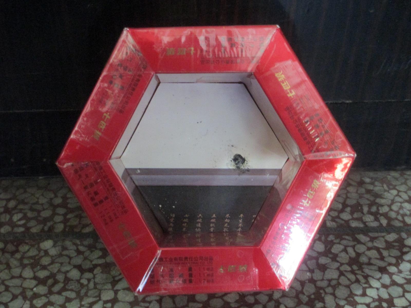 我来教你怎样用烟盒做迷你型创意的烟灰缸?(免费)图片