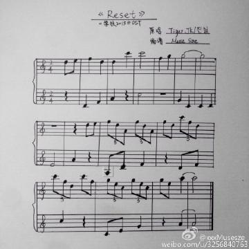 reset钢琴简谱左右手