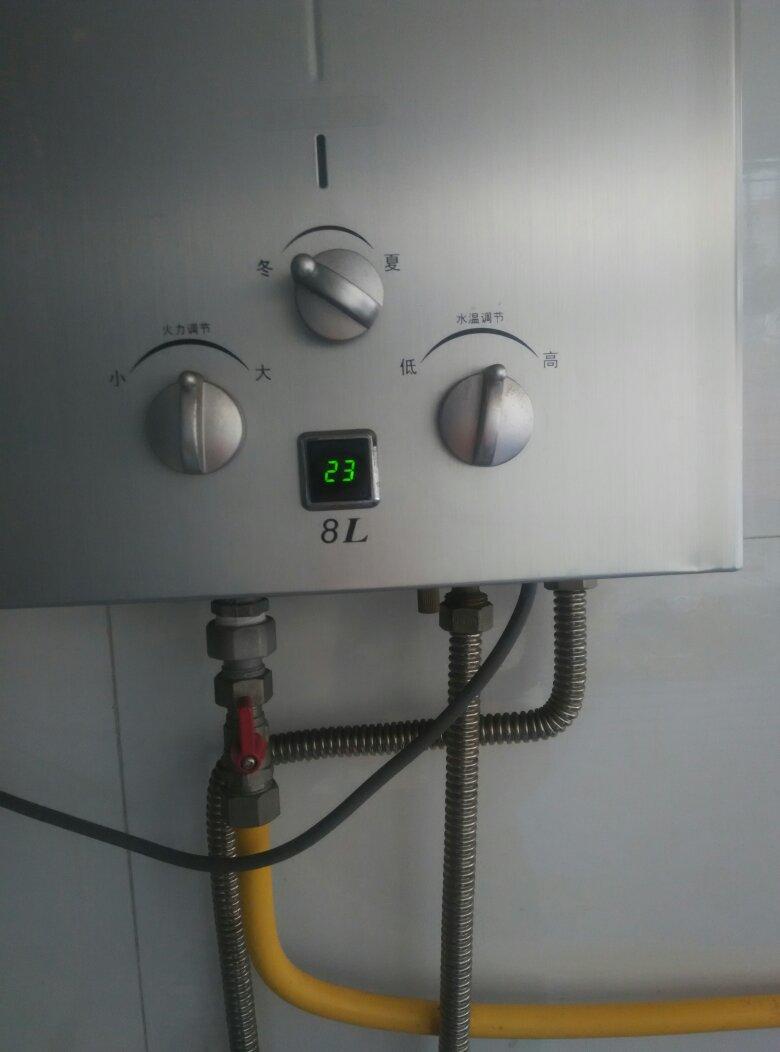 这个煤气热水器怎么用?底下的按钮就这样吗?还有什么需要打开的?图片