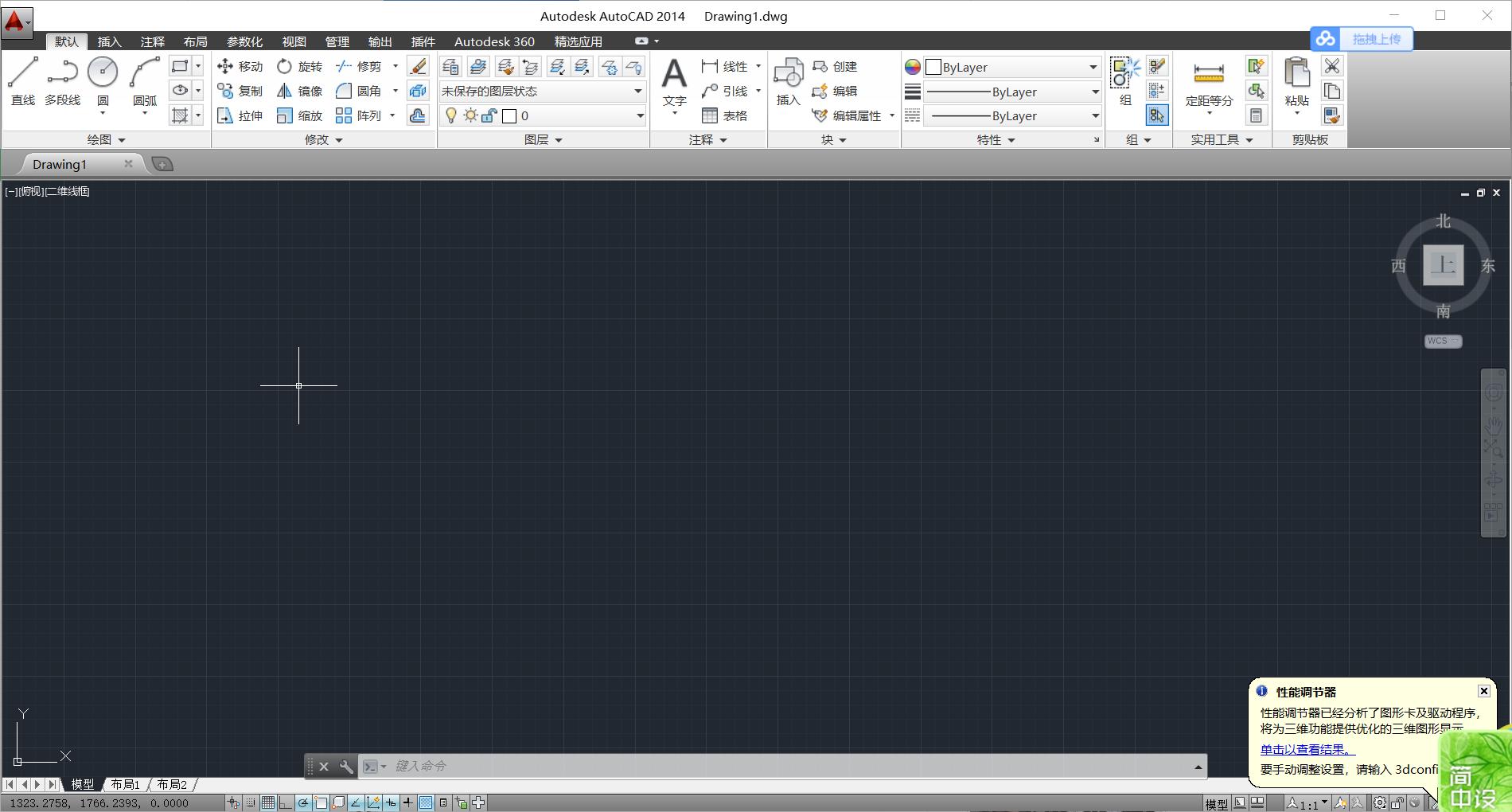 CAD2014打开后换成没画面直接进入这个激活cad安装怎么dfx图片