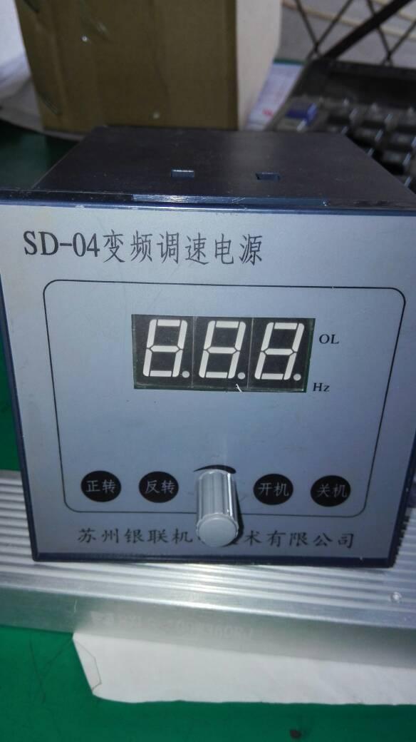 220v正反转永磁低速同步电动机单相接线图求解
