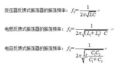 lc高频延时电路图