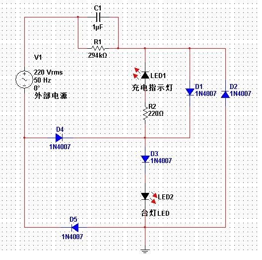 另外就是, 图中整流前r2是什么作用? 充电指示灯为何不烧毁呢? .