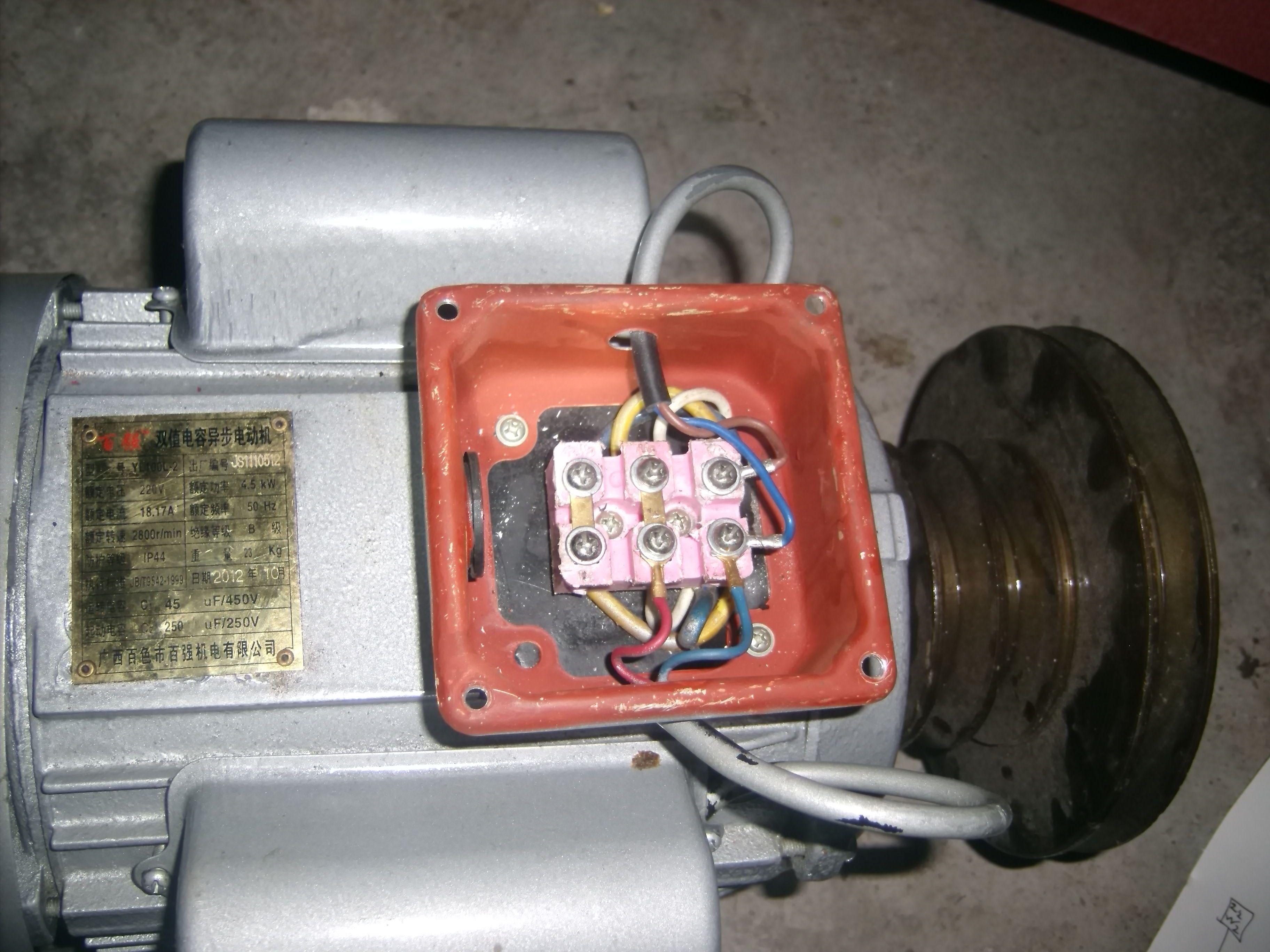 求单相电动机的接线方法