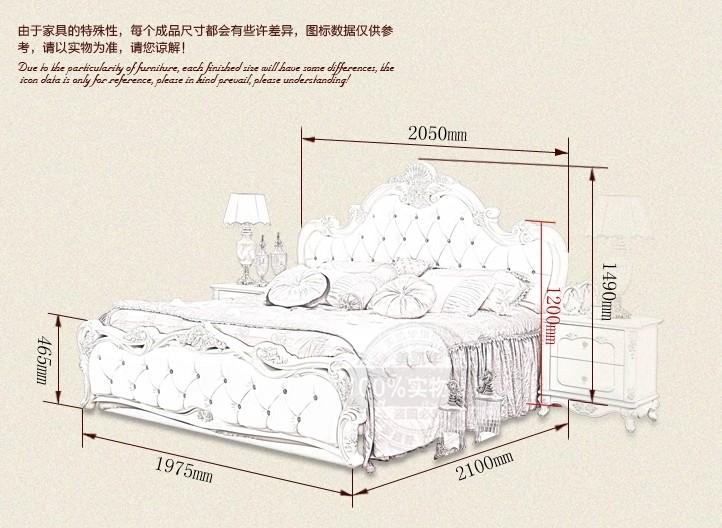 卧室床立面手绘图片