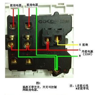 2开5孔怎么接线,一边接灯,一边控插座