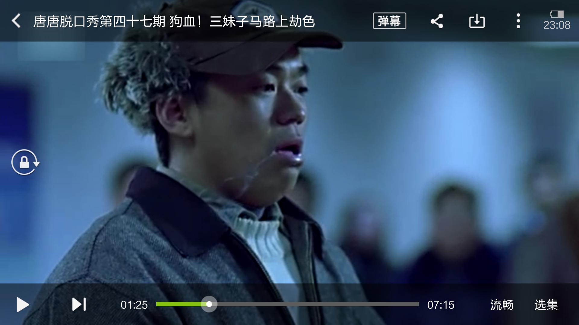 王宝强和徐峥的电影_这是王宝强拍的那部电影,里面还有徐峥