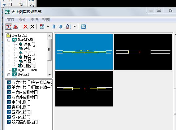天正cad 有没有办法 把自己做的块作为天正图块文件 方便添加?