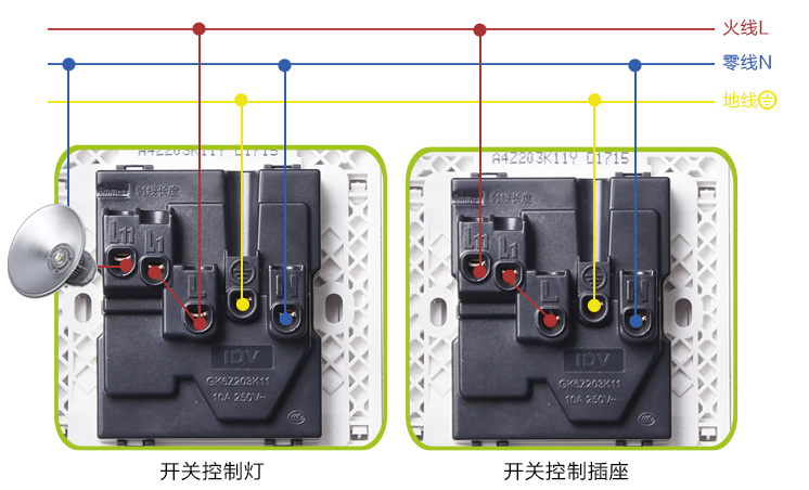 一开单控五孔怎么接线才能五孔常有电,开关控制灯,我把原开关接线盒