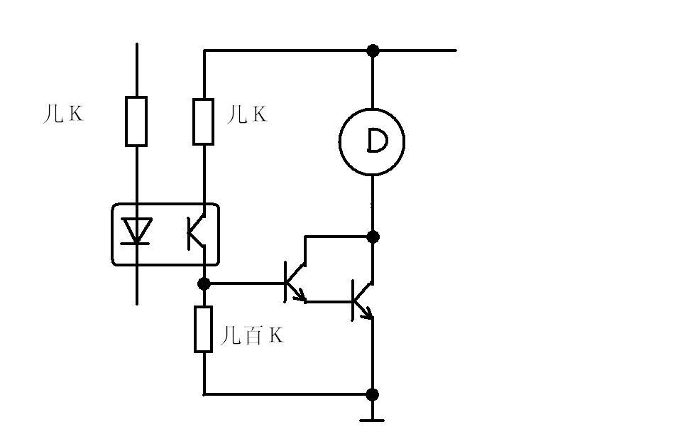 s8050三极管控制电路,风扇转动.