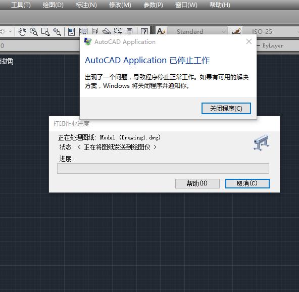 WIN10控件用CAD2014集成时出现AutoCAD项目cad梦想系统到打印中图片