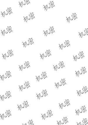 word文档如何使背景水印重复布满整个纸张,就像这样的