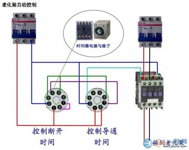 无限循环时间继电器接线图