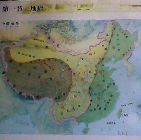求中国地形图,必采纳