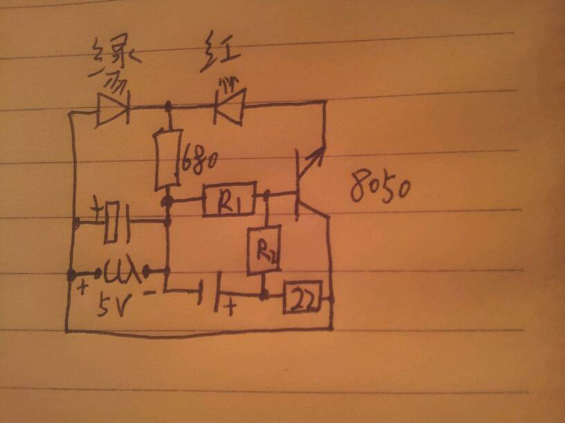 这个充电电路能不能实现电池充满指示灯变色功能,r1和
