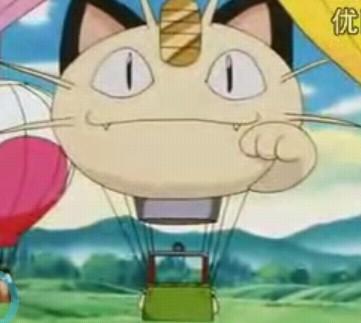 求神奇宝贝里火箭队逃跑时用的喵喵热气球