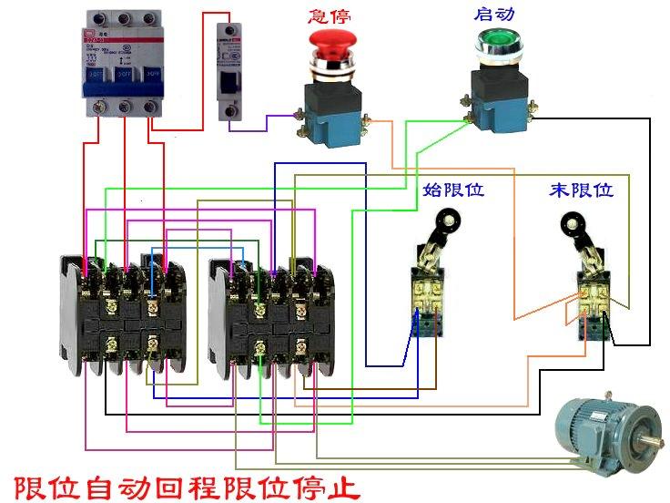 台钻自动攻丝电路图---俩个交流接触器,两个行程开关
