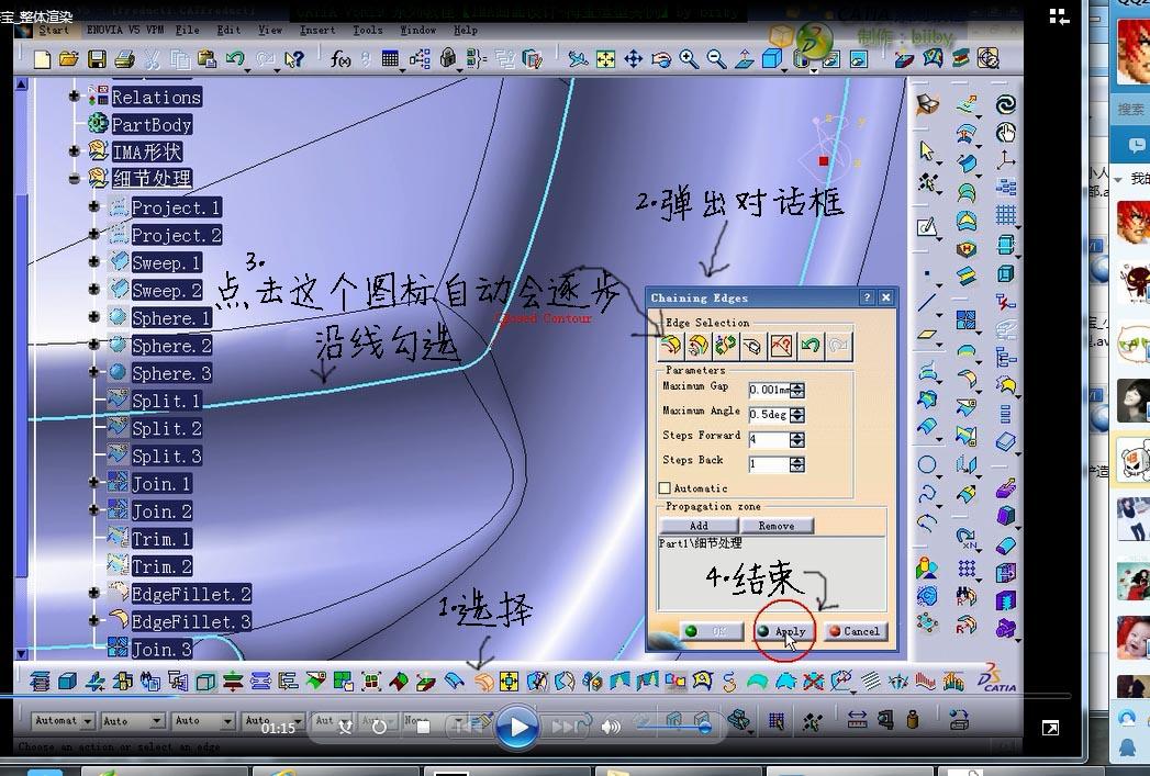 catia v5 gsd模块界面下默认工具栏没有以下这个图标