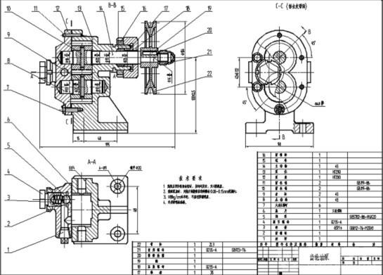 求b型齿轮油泵装配图cad,solidworks的图图片