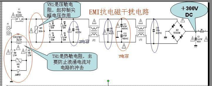 电路 电路图 电子 设计 素材 原理图 722_294