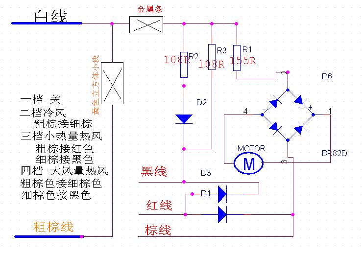 急求美的吹风机原理图(c16d)