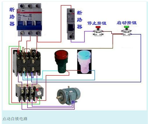 交流接触器的点动和自锁控制该如何接线