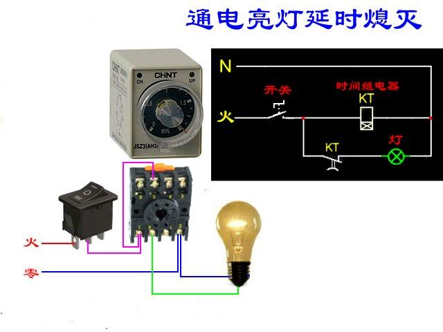 求jsz3a-b继电器接线图