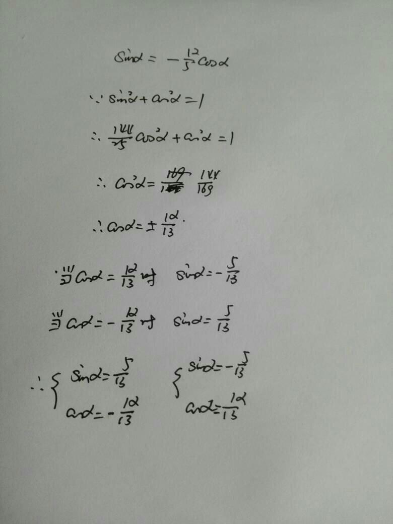 大神们帮我解解这个数学方程式!谢谢啦!图片