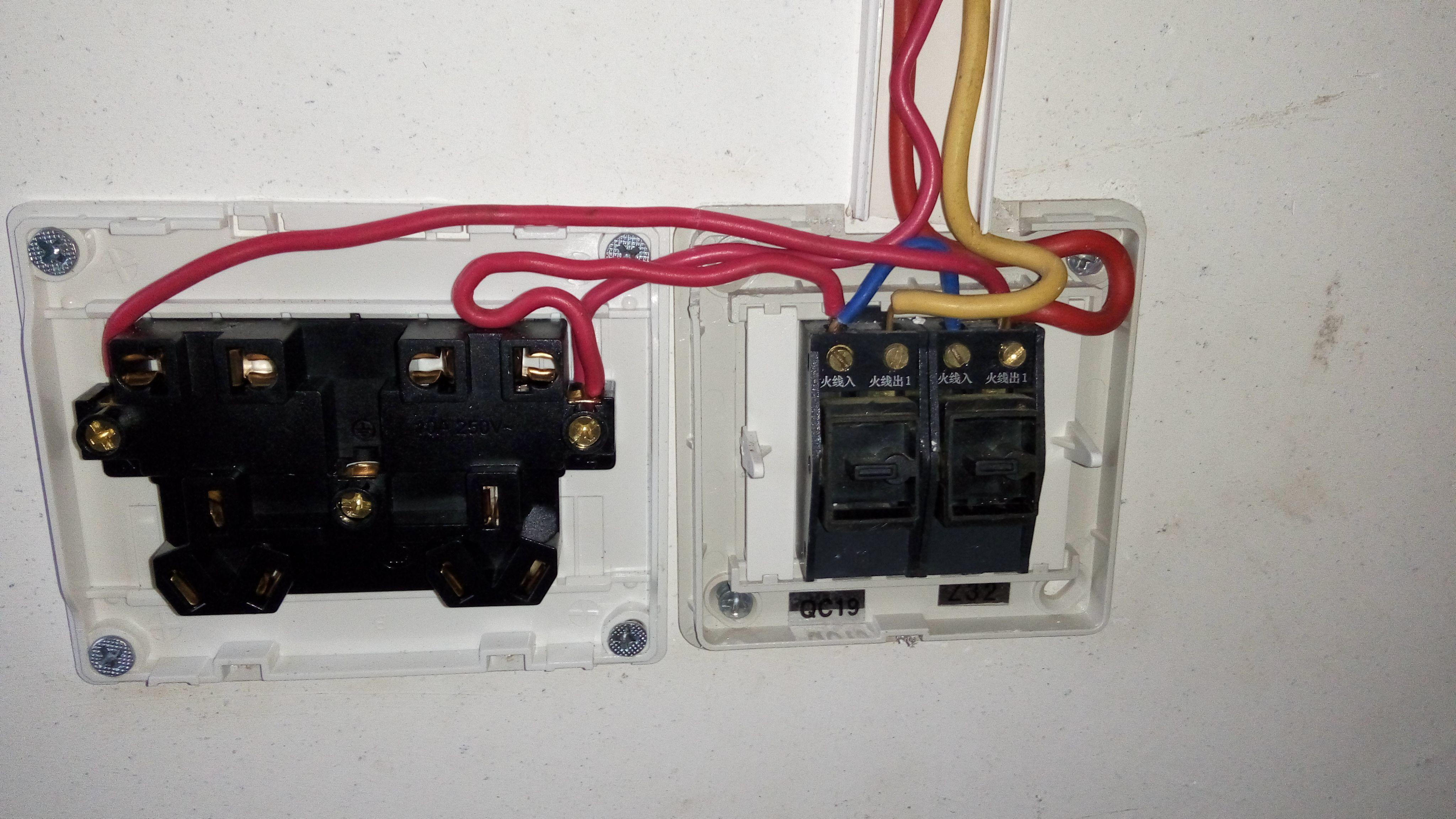 5 家里原本只有两个灯开关的 我想在旁边加一个十孔插座,要怎么接线