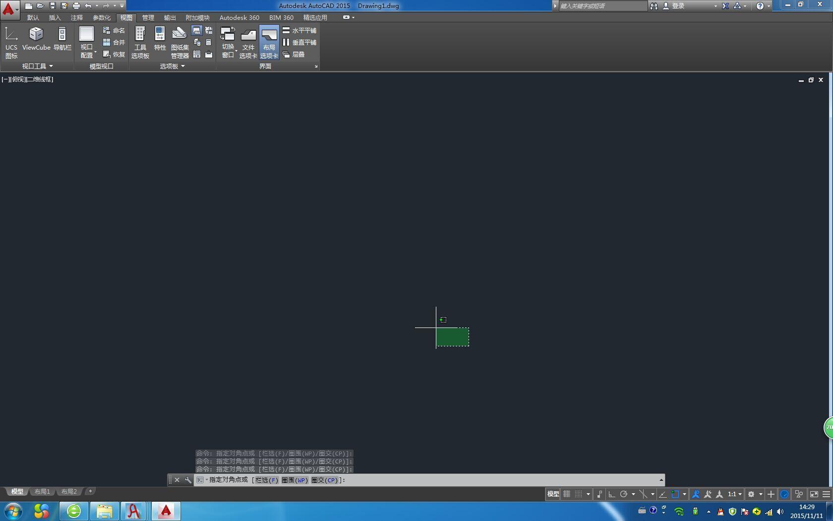 CAD2015坐标出现时靶框右上角拖动一个虚框cad0光标图片