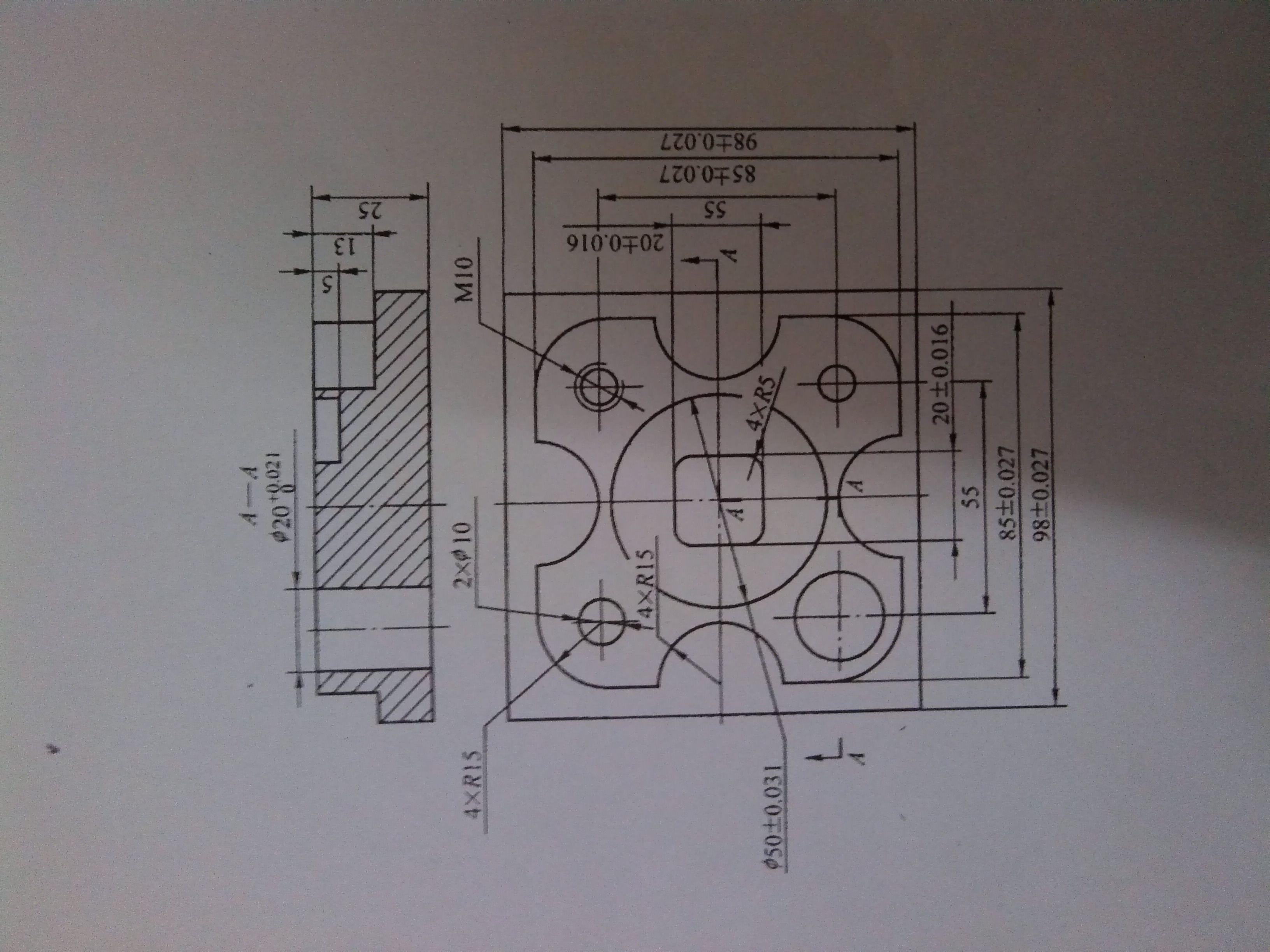 5o30铣床电路图