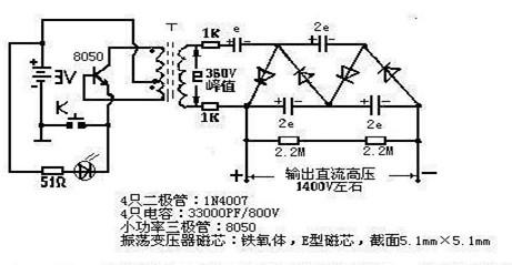 电路 电路图 电子 工程图 平面图 原理图 461_239