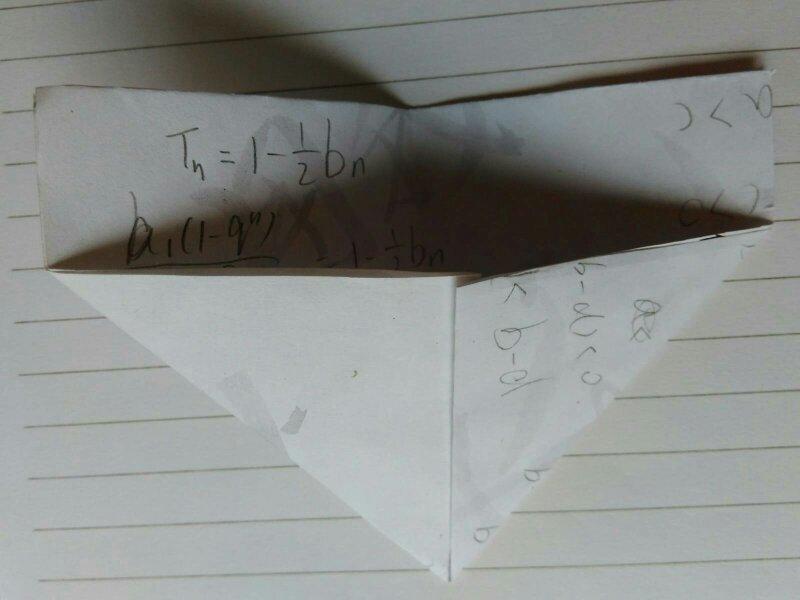 立体手工制作船用纸做简单的
