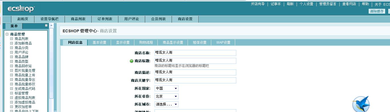 网站后台管理系统如何批量上传图片.