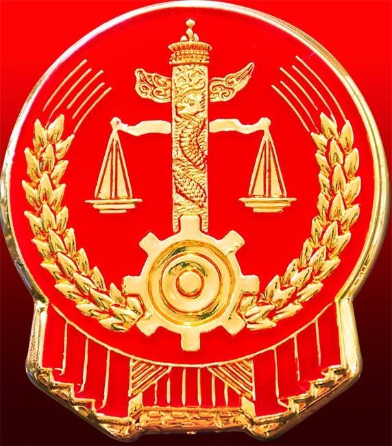 法院天平标志矢量图