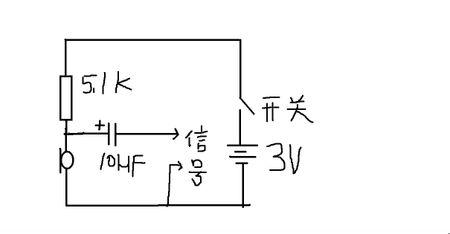 怎样做一个电路使话筒能接在普通音箱上能出声音?